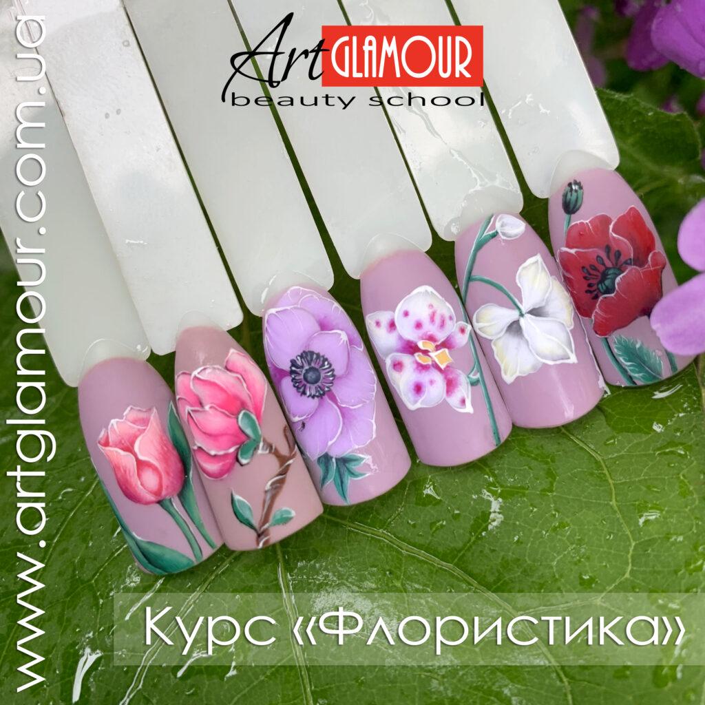 флористика на ногтях дизайны